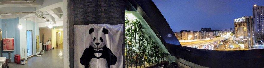 Loving Chengdu Youth Hostel