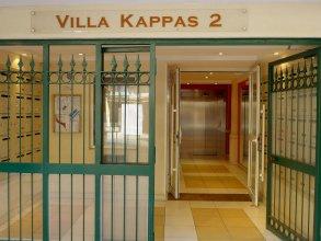 Villa Kappas