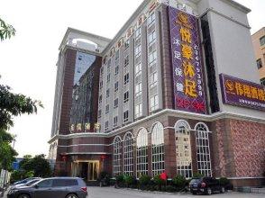 Dong Jun Hotel