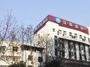 Hanting Hotel (Yichun Zhongshan Road Pedestrain Street)