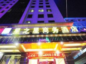 Xingzhixing Boutique Hostel