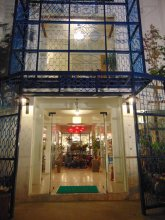 Hotel De Condor