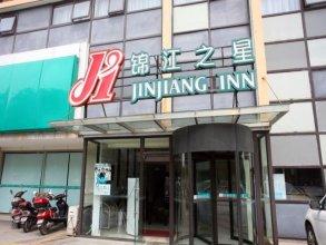 Jinjiang Inn Wuxi Wangzhuang Road E
