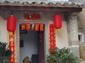 Xiaotingyuan Coffee Hostel