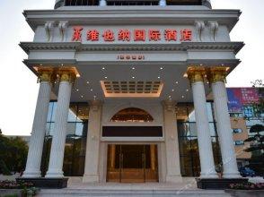 Vienna International Hotel (Guangzhou Science City Performance Center)
