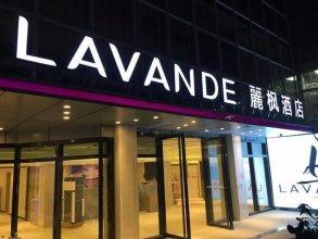Lavade Hotel Gz Railway Station Branch