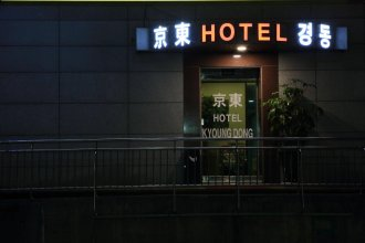 Hotel Kyoung Dong