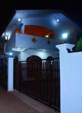 Mali Guest House