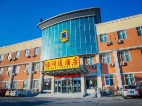 Super 8 Beijing Hotel Capital Airport Tianzhu Branch