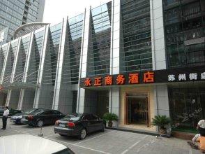 Yongzheng Business Hotel (Beijing Suzhou Street)