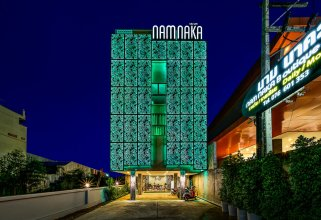 NAM NAKA Boutique Hotel