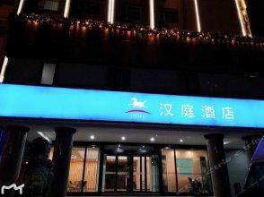 Hanting Hotel (Xi'an Yanliang Zhongfei)