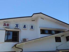 Hakone Onsen Masuya Ryokan