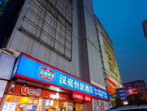 Hanting Hotel Xian Gaoxin Road Branch