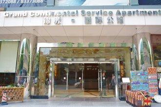 Private Enjoy Home Apartment Beijing Road Jinyuan Branch
