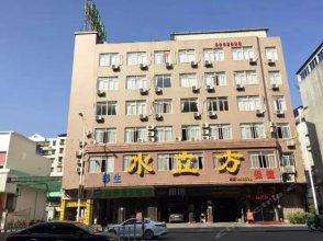 Towo Holiday Hotel (Zhaoqing Railway Station)