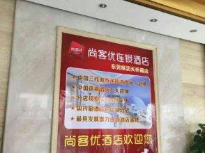 Thank You Inn Chain Hotel Dongwan Hengli Tianqiao Road
