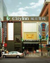 City Inn Kexueguan