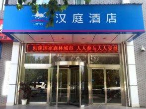 Hanting Express Jiangong Road Branch