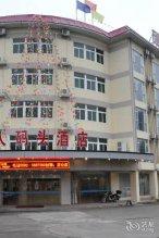 Hai Tian Yi Se Hotel - Xiamen