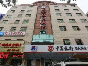 Tang Hao Traders Hotel
