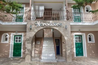 Апарт-Отель Herodotos Studios and Apartments