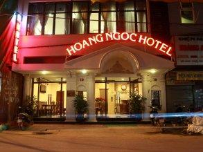 Hoang Ngoc Hotel - Hang Chao
