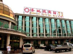 Sheng Di Yuan Hotel