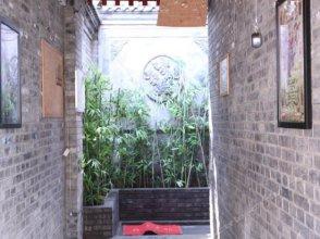 Beijing Confucious Hostel