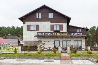 Mini-hotel La Menska