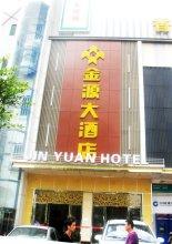 Guangzhou Jinyuan Hotel