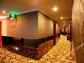 Xiangyi Hotel