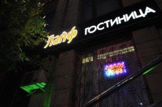 Life Hotel Samara