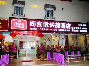 Lvse Jiayuan Hotel