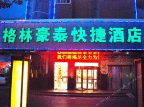 GreenTree Inn Xinyu Railway Station Square Express Hotel