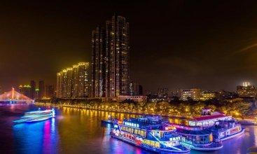 Guangzhou Xingke International Apartment