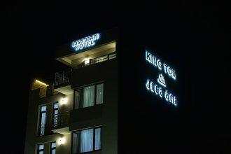 Hotel King Tom