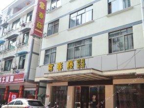 Jinhua Chunteng Inn