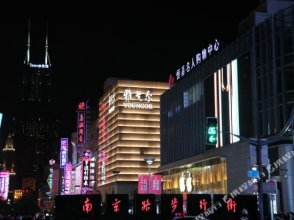 Jinglai Hotel (Shanghai People's Square Nanjing Road Pedestrian Street)