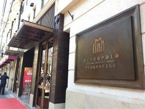 Metropolo Clasiq Shanghai Nanjing Road (East) Hotel