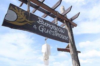 Horizon Bungalow Restaurant and Bar