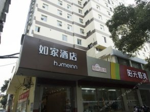 Home Inn Ganzhou Hongqi Avenue
