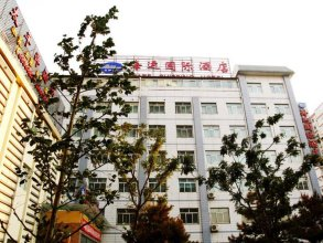 Beijing International Shipping Hotel