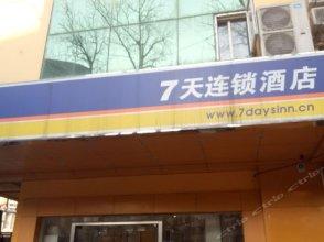 7days Inn Beijing Zhongguancun
