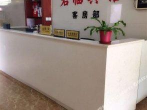 Junlin Hostel