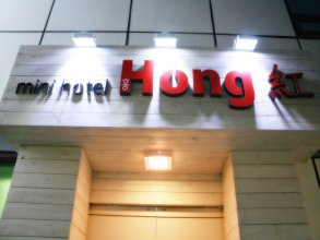 Fully Hong Hostel Insadong