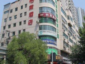 Elan Hotel (East Guanzheng Street)
