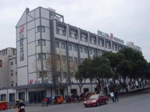 Jinjiang Inn Coach South Station