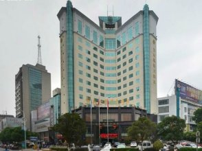 Wenshan International Hotel - Ji'an