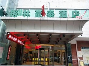 GreenTree Inn Shanxi Xi'an North Gate Railway Station Express Hotel